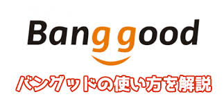banggood coupon for projector